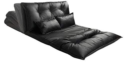 Merax Pu Leather Foldable Modern Leisure Bed Video Gaming