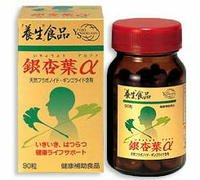 【全薬工業】 銀杏葉(イチョウ) 90粒 ×2 「養生」食品 B00F397SD0