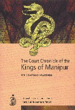 The Court Chronicle Of The Kings Of Manipur   Cheitharon Kumpapa  Original Text Translation And Notes Vol. 1. 33 1763 CE  ROYAL ASIATIC SOCIETY BOOKS