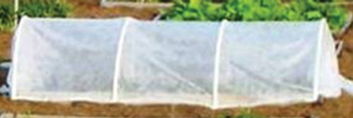 Jiffy All Purpose Row Cover -Seed-Insect-Floating-Garden-...