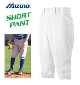 Vintage Baseball Pants - YOUTH WHITE L Mizuno