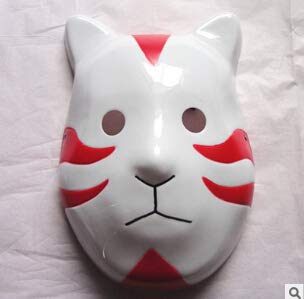 Tebatu Anime Naruto ANBU Ninja Mask, Cool Cosplay Costume Accessory for Party
