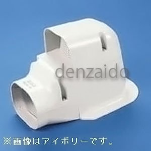 ウォールコーナー 換気式エアコン用 壁面取り出し用 ホワイト 《スマートダクト RDシリーズ》 RDWK-70-W