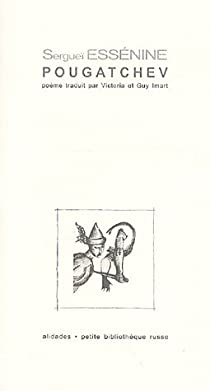 Pougatchev par Essenine