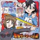Arcade Gamer Fubuki Drama Album