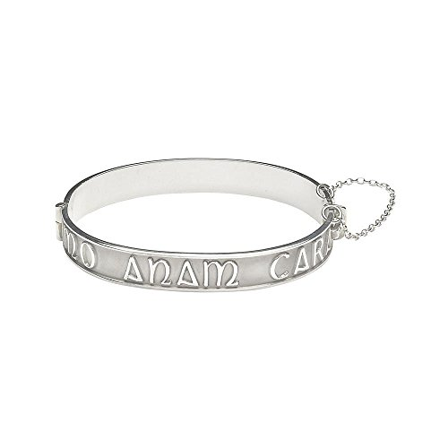 Mo Anam Cara Bracelet (My Soul Mate) Sterling Silver Irish Made ()