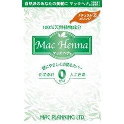 【マックプランニング】マック ヘナハーバルヘアートリートメント NOR (100g) ×20個セット B00WQDN8V2