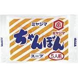 宮島醤油 ちゃんぽんスープ粉末 10gX5×10個