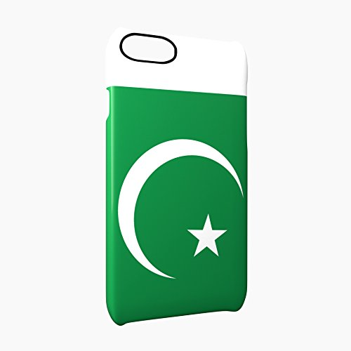 Flag of Pakistan Glossy Hard Snap-On Protective iPhone 7 Plus + Case Cover
