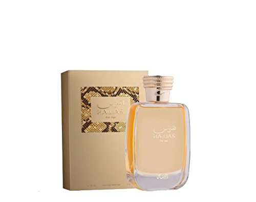 Hawas for him or her by Rasasi perfumes 100ml Eau de Parfum - USA Seller (For her) by Decorinhome