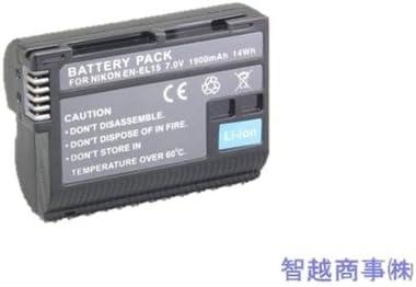 BC140→Nikon EN-EL15 D800 D800E D600 互換バッテリ-