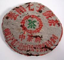 (1970 Iron Cake Beeng Cha 330g - Antique Tea Leaves)