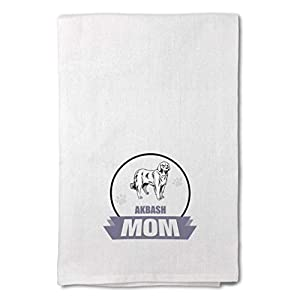 Style In Print Custom Decor Flour Kitchen Towels Mom Akbash Dog Pets Dogs Cleaning Supplies Dish Towels Design Only 11
