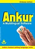 Ankur 2.0 USB lock -Multilingual Typing software (DT004)