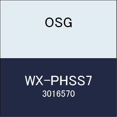 OSG エンドミル WX-PHSS7 商品番号 3016570