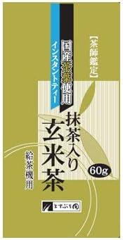 茶師鑑定 抹茶入り玄米茶 60g×20袋