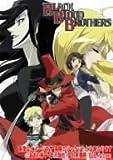 BLACK BLOOD BROTHERS 第6巻 [DVD]