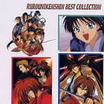 Rurouni Kenshin Best Collection