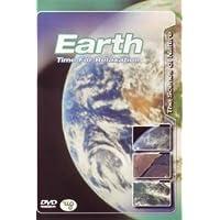 Earth [Import anglais]