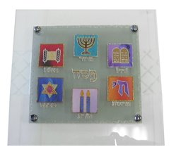"""Passover Seder Plate Contemporary Unique Design Hand Made In ISRAEL Images of Torah, Menorah, 10 commandments, Chai, Candles and Star of David Decorated with 4 Red Stones In The 4 Corners Stands on 4 glass Legs Size: 14.5""""x 14"""""""