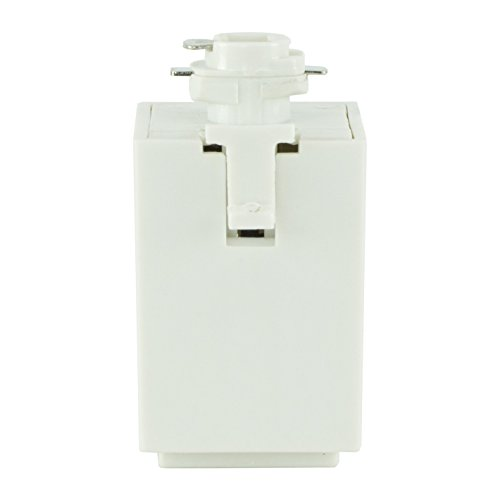 Direct-Lighting H System Track Outlet Adapter H860 (WHITE)