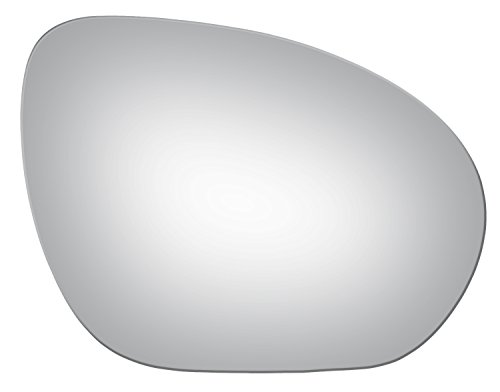 Passenger Side Mirror Convex Glass - 2009-2014 NISSAN CUBE Convex Passenger Side Mirror Replacement Glass