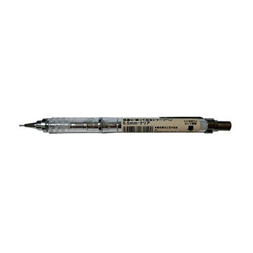 MUJI Low Center of Gravity Mechanical Pencil [0.5mm] (Gravity Mechanical Pencil)