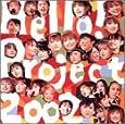 Hello!Project 2002 ~今年もすごいぞ!~ [DVD]