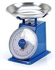 ميزان 20كيلو للباعة بكفة ومؤشر وزن كلاسيكي