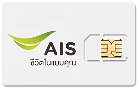 Amazon.com: AIS tarjeta SIM Tailandia, Unlimited Internet 3 ...
