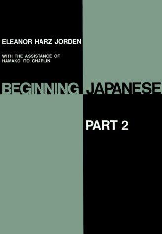 Beginning Japanese (part 2)