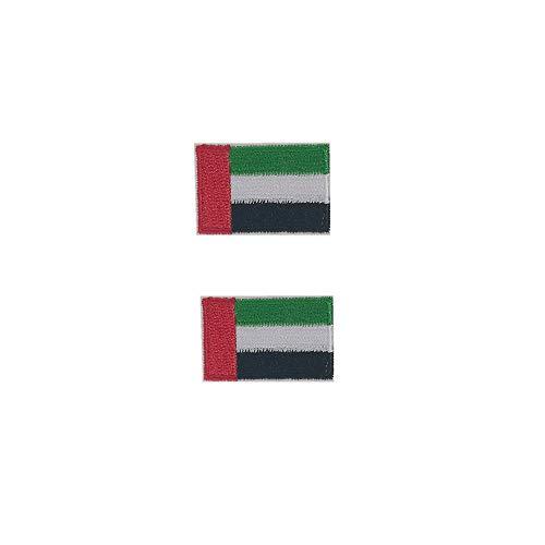 [2 Pieces Set] Mini United Arab Emirates Flag Embroidery Iron on Patches Badge 1.4