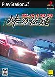 Kaido Battle: Touge no Densetsu [Japan Import]