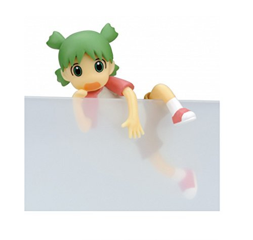 Yotsuba&! Figure Collection Vol.1 : A
