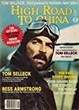 img - for High Road to China (movie magazine tie-in) book / textbook / text book