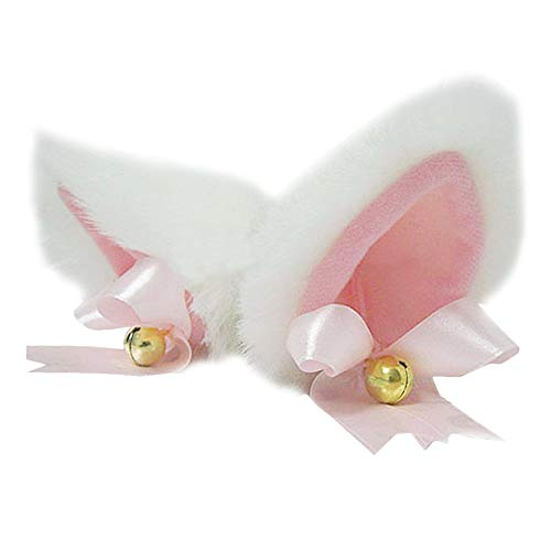 Cosplay Costume Party Fox Cat Ears Hair Clips Hairband Tail Bell Cosplay Accessories (D) (Cat Chewing Hair Off End Of Tail)