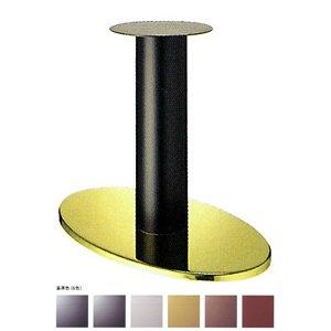e-kanamono テーブル脚 オーバルS7700 ベース700x420 パイプ101.6φ 受座280φ ゴールド/塗装パイプ AJ付 高さ700mmまで 黒メラ焼塗装 B012CF3OQC 黒メラ焼塗装 黒メラ焼塗装