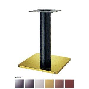 e-kanamono テーブル脚 スカイS7520 ベース520x520 パイプ101.6φ 受座240x240 ゴールド/塗装パイプ AJ付 高さ700mmまで こげ茶(日塗工09-30D近似) B012CF7VK2こげ茶(日塗工09-30D近似)
