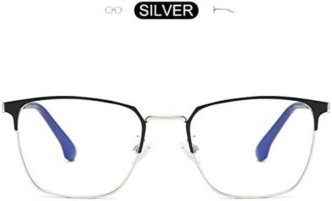 Miwaimao 黒縁メガネ,アンチブルーライトメガネの女性がフィルターをブロックすると、眼鏡のひずみが減少しますコンピューターフォトクロミックサングラスの男性偏光、シルバー