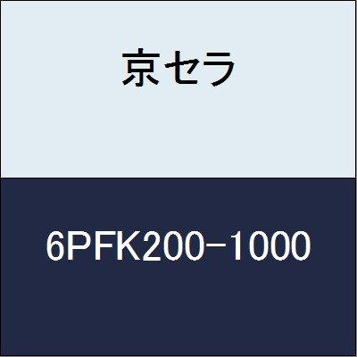 京セラ 切削工具 エンドミル 6PFK200-1000  B079Y4J61W