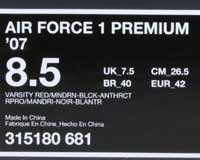Zapatillas De Baloncesto Nike Air Force 1 Premium Para Hombre, Plata Metalizada / Blanco