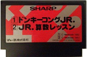 ドンキーコングJr. / JR.算数レッスン