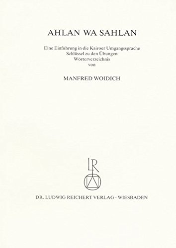 Ahlan wa Sahlan. Schlussel: Eine Einfuhrung in die Kairoer Umgangssprache (German Edition)