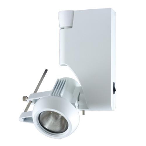 Jesco Lighting HMH270P2039-W Contempo 270 Series Metal Halide Track Light Fixture, PAR20, 39 Watts, White -