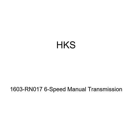 Bestselling Transmission Manual Assemblies