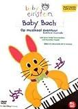 BABY EINSTEIN : BABY BACH - AVENTURE MUSICALE Image