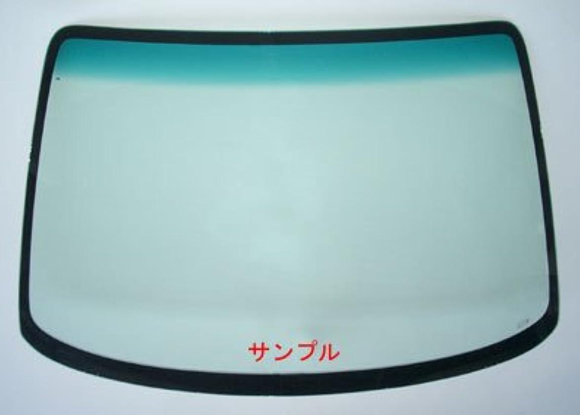 万歳スイ時代新品断熱UVフロントガラス ハイゼットトラック S200P S201P S211P グリーン/ブルーボカシゴム式