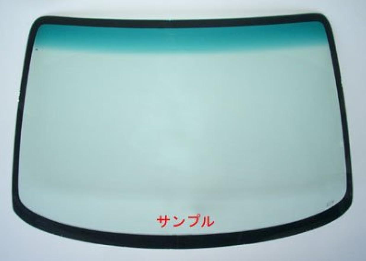 会員韻熟練した新品断熱UVフロントガラス ハイゼットトラック S200P S201P S211P グリーン/ブルーボカシゴム式