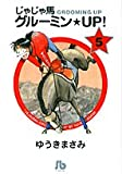 Gurumin Shrew ? UP! (5) (Shogakukan Novel) (2004) ISBN: 4091935052 [Japanese Import]