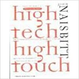 Buy High Tech High Touch Book Online At Low Prices In India High Tech High Touch Reviews Ratings Amazon In